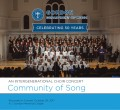 Gordon College - Community of Song 10-29-2017 CD