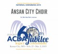 ACDA 2019 National - Ansan City Choir CD