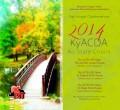 ACDA Kentucky Fall Convocation 2014 CD
