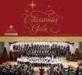 Gordon College - Christmas Gala 12-2-2017 Double CD/DVD