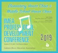 Indiana ICDA 2019 Elementary & Middle School Honor Choir CD/DVD 1-19-19