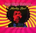 Bay High School Marching Band - 37th Annual Varsity Concert 11-03-14 CD, DVD, CD-DVD