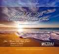 OCDA Summer Conference - Children's Honor Choir 6-19-2019 MP3