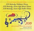 Kentucky KMEA 2019 Children's Chorus, Jr High Mixed Chorus & Treble Chorus 2-7-19CD/DVD