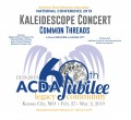 ACDA 2019 National - Kaleidescope Opening  CD/DVD