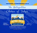 2015 ACDA National Conference The Metropolitan Chorus of Tokyo