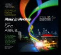 ACDA National Conference 2013 Music in Worship Presents Sing Alleluia CD