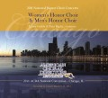 ACDA National 2011 Women's Honor Choir & Men's Honor Choir CD