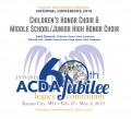 ACDA 2019 National - Children's / Middle School Honor Choir CD/DVD