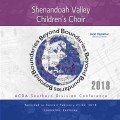 ACDA Southern Division 2018 Shenandoah Valley Children's Choir CD/DVD