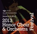 Ohio University School of Music Honor Choir and Orchestra Festival 2013