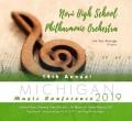 Michigan MMEA 2019 Novi High School Philharmonic Orchestra MP3 1-26-19