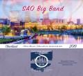 Ohio OMEA 2019 SAO Big Band 2-2-19 CD
