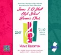 NAfME 2017 Eastern James O'Neill High School Women's Choir 4-8-2017 CD
